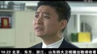 """林永健 李菁菁 周炜陷""""三角恋"""""""