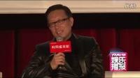 刘伟强拍微电影讲父子情 借影片对自己父亲说我爱你