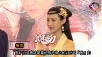 《新圆月弯刀》横店开机 杨雪称翻拍经典是种荣幸