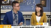 """朱迪·福斯特获金球""""终身成就奖""""  成最年轻获奖女星"""