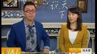 """朱迪福斯特获金球""""终身成就奖"""" 成最年轻获奖女星"""