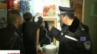气温骤降  全市预防煤气中毒宣传教育工作提前启动[北京新闻]