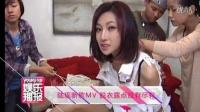 陆瑶新歌《开始了寂寞》MV中尽显好身材 121106