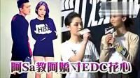 Twins  新城劲爆颁奖礼记者会