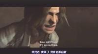黑桐谷歌【生化危机6】A-2中文字幕视频攻略解说