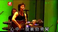 """2011纪念BEYOND音乐会武汉站 """"再见理想"""" 首发"""