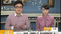 北京人艺年度评奖揭晓