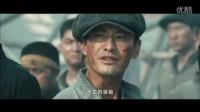 """《大上海》全人物亮相 成大器深陷""""乱世儿女情"""""""