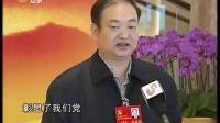 """北京:关注""""生态文明"""" 建设""""美丽中国"""""""