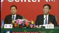 """十八大集体采访:关注""""中国银行改革与科学发展"""""""