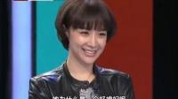 《媳妇的美好宣言》演员介绍角色