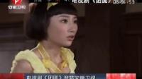 电视剧《团圆》登陆安徽卫视