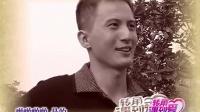 《转角遇到爱》20121111狱警的爱情自我救赎