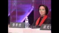 """光头歌星平安当年挑战""""五星奖"""""""