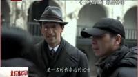 《一九四二》发布外籍演员幕后特辑
