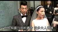 李璨琛大婚 陈冠希携新女伴当场祝贺