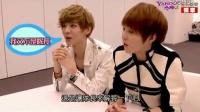 奇摩名人娱乐音乐专访EXO-M
