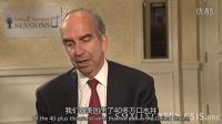 CSIS专家探讨当今最热门全球问题 03 讨论能源和经济发展
