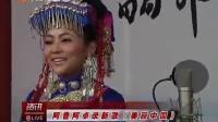 阿鲁阿卓录新歌《美丽中国》