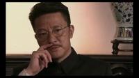 《紫檀王》精彩预告片