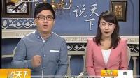 TVB女星玩命贺台庆致骨盆移位 恐影响生育