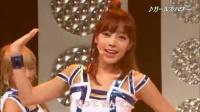 Girl's Power R No Housoku现场版