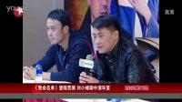 《致命名单》登陆荧屏 刘小锋剧中演坏蛋