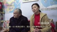 """【拍客】成都现93岁真实版""""桃姐"""" 与雇主家庭相依相伴58年!"""