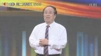 《开讲啦》赵启正:向世界说明中国