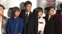 JYJ朴有天 金素妍亮相《我的PS搭档》VIP试映会