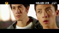 《成人记》打造中国式喜剧