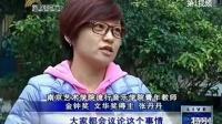 中国好声音世界巡演南京站观众不买账 多名学员被批走音