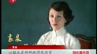 《1942》《大上海》爆破逼真场面大