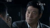 《绝地刀锋》25集预告片2