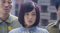 《二婶》32集预告片2