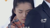 《二婶》37集预告片