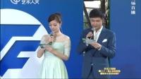 第21届上海电视节红毯 《老农民》剧组