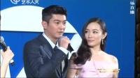 第21届上海电视节红毯全程回顾