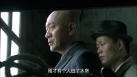 《劫中劫》28集预告片
