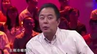 柳岩素颜照被曝惨不忍睹 《小时代4》预告片惊现柯震东 150616