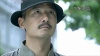 《劫中劫》26集预告片2