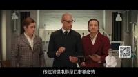 龙斌大话电影 第39期:特工学院