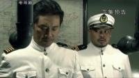 《劫中劫》29集预告片2