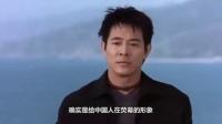 【那时那你09】:功夫皇帝李连杰【下】