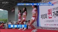 [预告]玩转时尚潮流之都 韩国 150626 前往世界的尽头