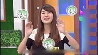 台湾女星林舒语怀孕8个月 仅着内裤拍孕妈写真 150623