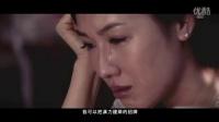 《风云天地》宣传片3