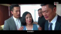 《风云天地》宣传片6