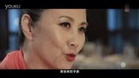 《风云天地》宣传片5