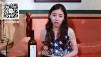 大胸金发妞金粉黛 | 醉鹅红酒日常 S2E3